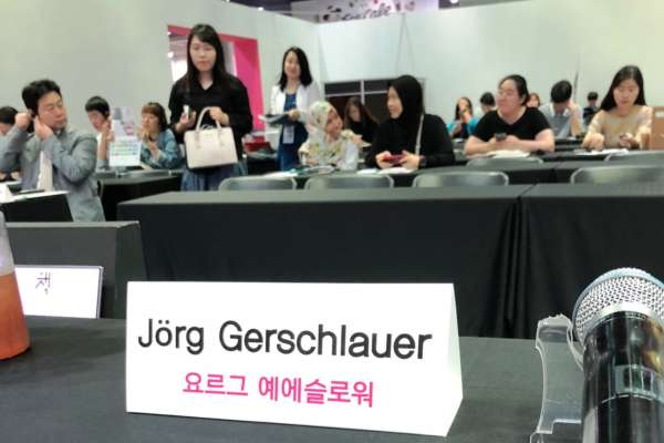 Seoul International Book Fair 2018_2